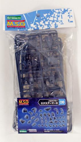 Kotobukiya MSG Modeling Support Goods MJ08 EX Armor B