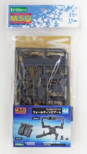 Kotobukiya MSG Modeling Support Goods MW42 Folding Arm