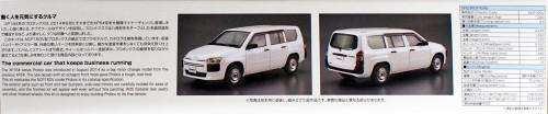Aoshima 51436 The Model Car 65 Toyota NCP160V Pro Box 2014 1/24 scale kit