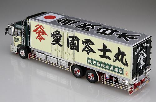 Aoshima 52891 Marumi Group Aikoku Reijimaru 1/32 scale kit