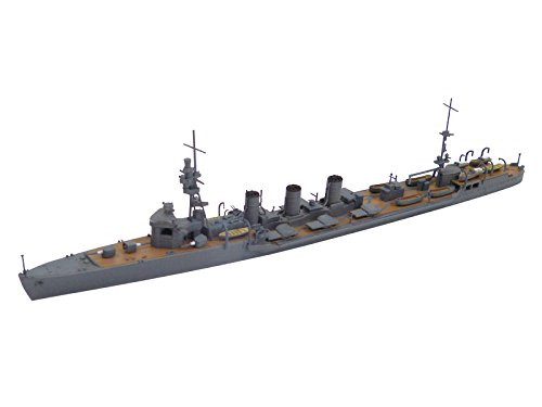 Aoshima Waterline 54741 Light Cruiser Kitakami High Speed Transports 1/700 scale kit
