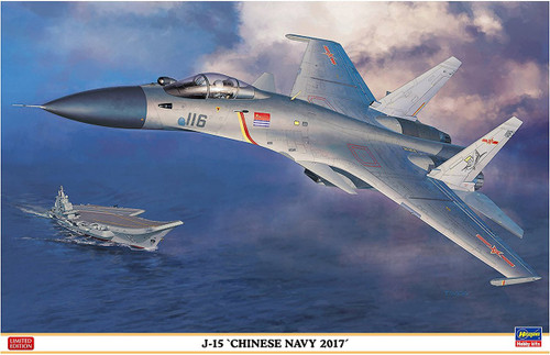 Hasegawa 02264 J-15 Chinese Navy 2017 1/72 scale kit