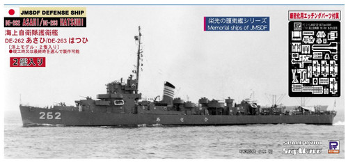 Pit-Road Skywave SPJ-02 JMSDF Defense Ship DD-262 Asahi / DE-263 Hatsuhi 1/700 Scale Kit