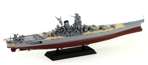 Pit-Road Skywave W-200 IJN Battleship Yamato Late Type 1/700 scale kit