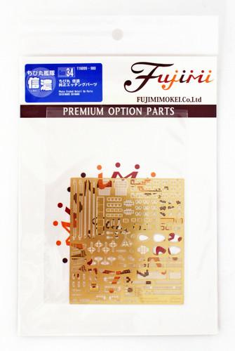 Fujimi TK 116099 Genuine Photo-etched parts for Shinano Non-scale kit