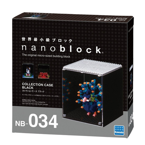 Kawada NB-034 nanoblock Collection Case Black
