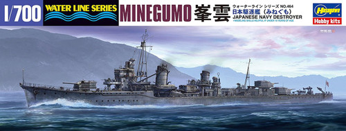 Hasegawa Waterline 464 IJN Destroyer Minegumo 1/700 scale kit