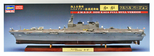 Hasegawa 30047 JMSDF JS Kaga DDH-184 Full Hull Version. 1/700 scale kit