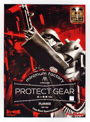 Max Factory PLAMAX MF-23 PROTECT GEAR - The Red Spectacles Ver. 1/20 Scale Kit