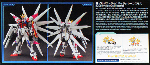 Bandai HG Build Fighters 066 Build Strike Galaxy Cosmos 1/144 Scale Kit