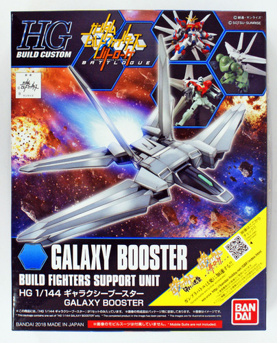 Bandai HG Build Custom 033 Galaxy Booster 1/144 Scale Kit