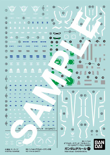 Bandai Gundam Decal No.117 for RG 1/144 Scale OO QANT (249160)