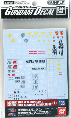 Bandai Gundam Decal No.108 for 1/100 & 1/144 Z & ZZ Gundam Series 1 (196075)