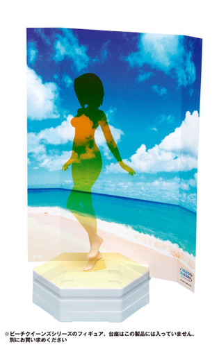 Wave KF031 Beach Queens Extention Base Set