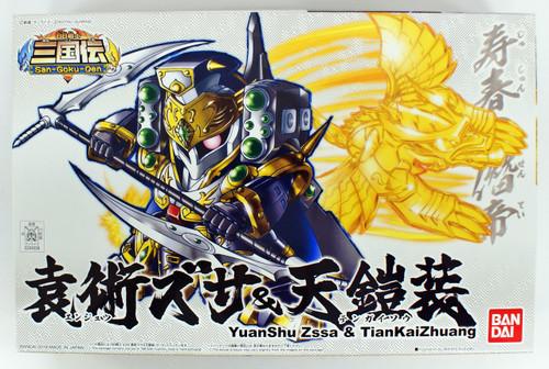 Bandai SD BB 408 Gundam Yuan Shu Zssa & Tian Kai Zhuang Plastic Model Kit