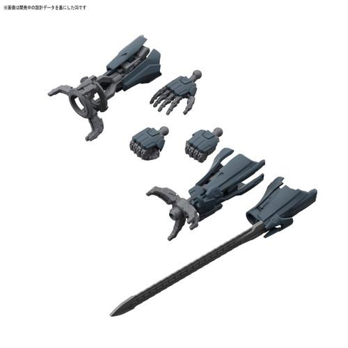 Bandai HG 244974 Pacific Rim Gipsy Avenger Plastic Model Kit