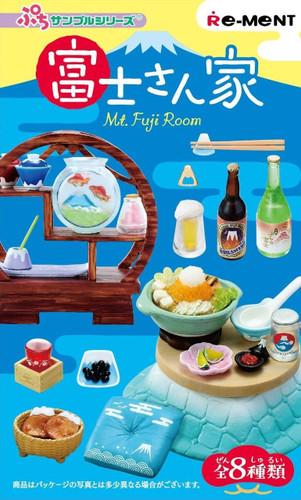 Re-ment 505398 Petit Sample Mt. Fuji Room 8 Figures Complete Set