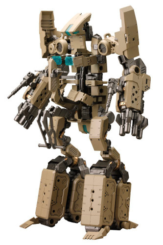 Kotobukiya GT001 Modeling Support Goods Gigantic Arms 01 Powered Guardian Kit