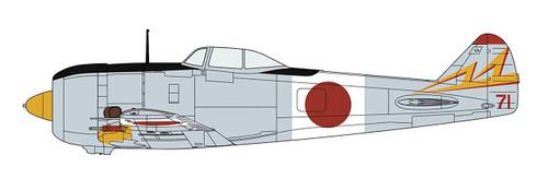 Hasegawa 07463 IJA Nakajima Ki-44 Shoki Type 2 Otsu 400mm Turret Equipped 47th Flying squadrons 1/48 scale kit