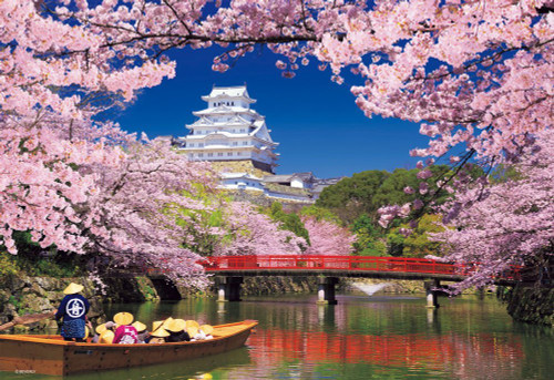 Beverly Jigsaw Puzzle 33-132 World Heritage Himeji Castle Japan (300 Pieces)