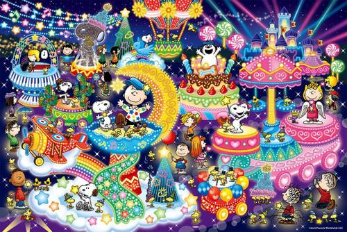 Epoch Jigsaw Puzzle 12-055s Peanuts Snoopy Illumination (1000 Pieces)