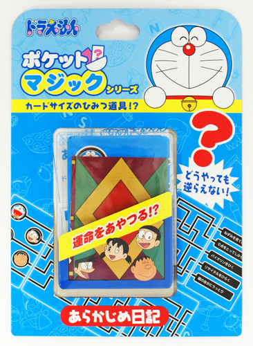 Tenyo Japan 117026 Doraemon In-advance Diary (Magic Trick)  NZA