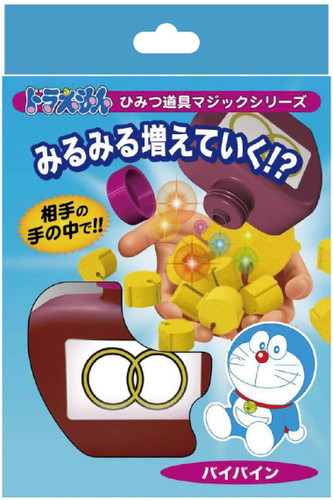 Tenyo Japan 116944 Doraemon Baibain (Magic Trick) NZA