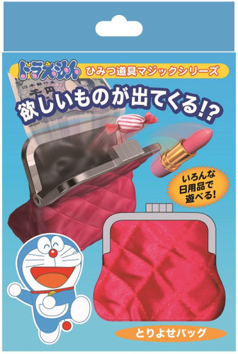 Tenyo Japan 116937 Doraemon Obtaining Bag (Magic Trick) NZA