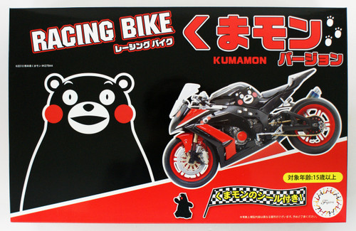 Fujimi 170633 Kumamon Racing Bike Kumamon Version 1/12 scale kit