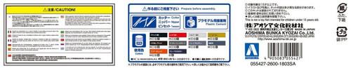 Aoshima 55427 C-WEST BNR34 Skyline GT-R 2002 1/24 scale kit