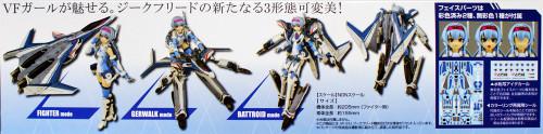 Aoshima ACKS MC-01 VFG Macross Delta VF-31J Siegfried Non-scale kit