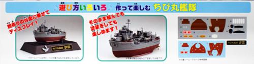Fujimi TK38 Chibi-maru Kantai Fleet IJN Destroyer Yugumo Non-scale kit