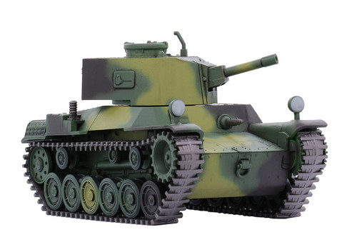 Fujimi TM11 Chibi-maru Military Type 1 Medium Tank Chi-He Non-scale kit