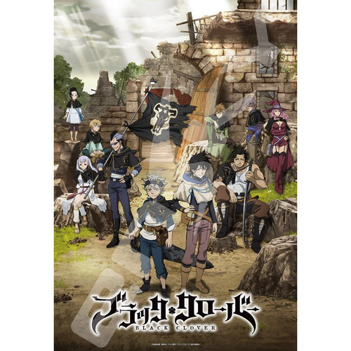 Ensky Jigsaw Puzzle 1000T-81 Black Clover (1000 Pieces)