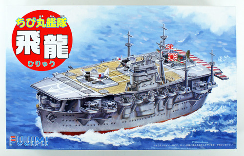 Fujimi TKSP30 Chibi-maru Kantai Fleet Hiryu Carrier-aircraft Clear Version Non-scale kit