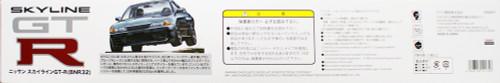 Fujimi 141756 AXES-1 Nissan Skyline GT-R (BNR32) 1/12 scale kit