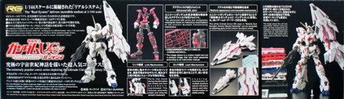 Bandai RG Unicorn Gundam (Bande Dessinee Ver.) 1/144 Scale Kit 274735