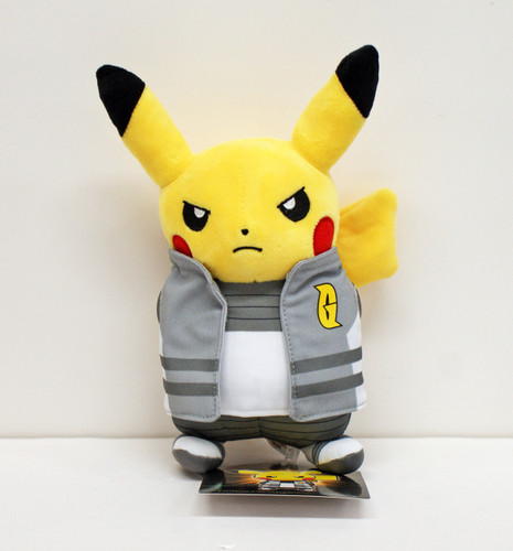 Pokemon Center Original Plush Doll Boss-Pretend Pikachu G RR 120-235820