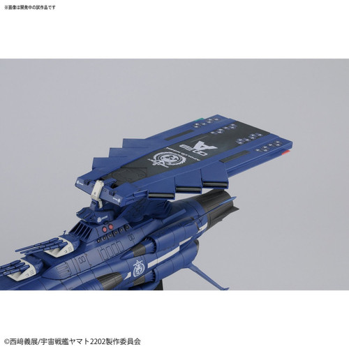 Bandai 222637 Space BattleShip Yamato 2202 Apollo Norm 1/1000 Scale Kit