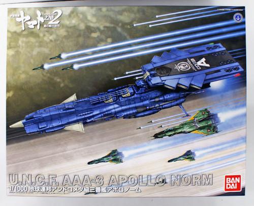 Bandai 222637 Space BattleShip Yamato 2202 Apollo Norm 1/1000 Scale Kit