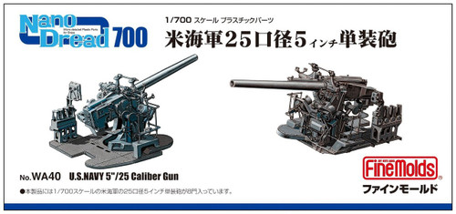 Fine Molds WA40 U.S. Navy 5inch / 25 Caliber Gun 1/700 scale kit