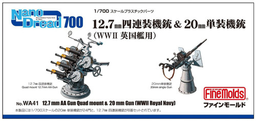 Fine Molds WA41 12.7mm AA Gun Quad mount & 20mm Gun (WWII Royal Navy) 1/700 scale kit