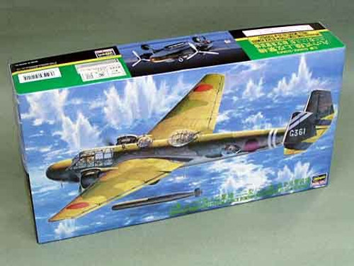 Hasegawa CP11 Mitsubishi G3M2 G3M3 Type 96 Attack Bomber (Nell) Model 22/23 w/ Torpedo 1/72 scale kit