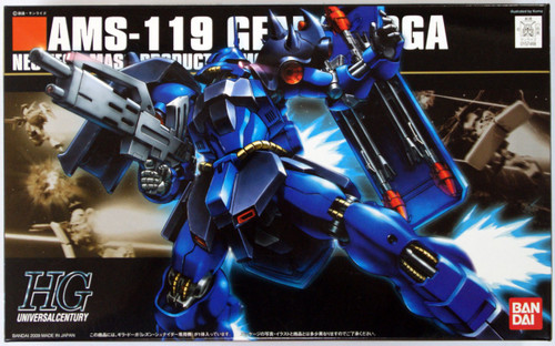 Bandai HGUC 092 Gundam AMS-119 GEARA DOGA (Rezin Schnyder) 1/144  Scale Kit