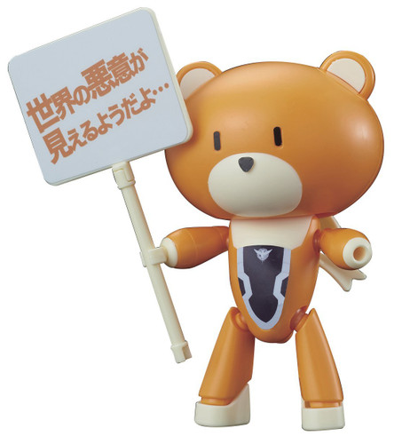 Bandai HG PETIT'GGUY 210542 Allelujah Haptism Orange & Placard 1/144 Scale Kit