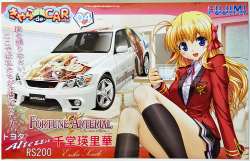 Fujimi CD04 Toyota Altezza RS200 Fortune Arterial Sendo Erika 1/24 Scale Kit