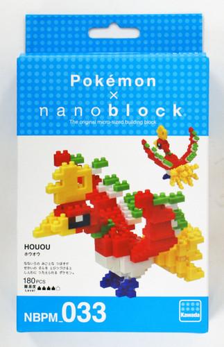 Kawada NBPM-033 nanoblock Pokemon Ho-Oh (Houou)