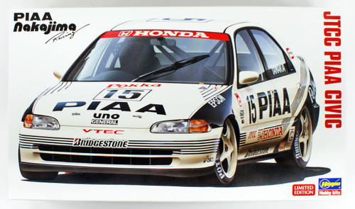 Hasegawa 20334 JTCC PIAA Civic 1/24 scale kit