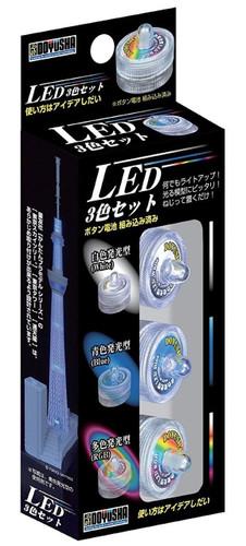 Doyusha 602317 LED Light 3 Color Set (RGB, White, Blue)