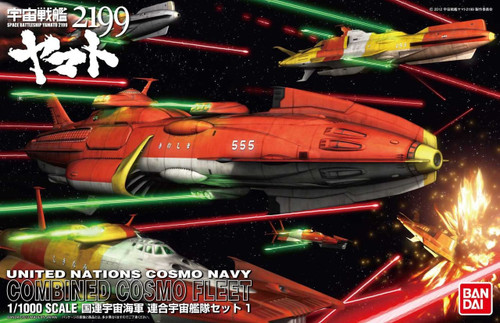 Bandai 785305 Yamato 2199 UNCN Combined Cosmo Fleet Set 1 1/1000 Scale Kit